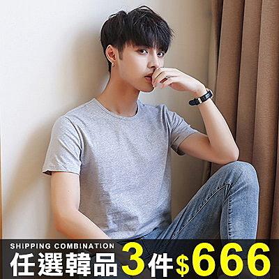任選3件666短袖T恤短袖T恤素色素面圓領棉T恤短袖上衣【08B-B1073】