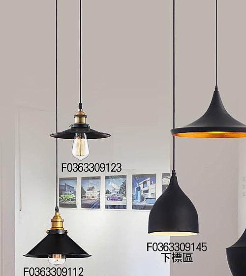 燈飾燈具【燈王的店】設計師嚴選 工業風吊燈1燈 ☆F0363309145