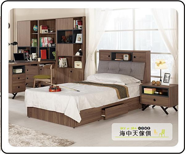 {{ 海中天休閒傢俱廣場 }} G-23 摩登時尚 床組系列 085-1 約克3.5尺被櫥式單人床(不含床墊.單邊抽屜)