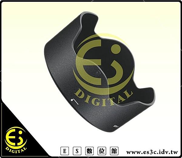 ES數位館 專業級Nikon AF-S DX Zoom Nikkor ED 17-55mm f2.8G 鏡頭專用HB-31太陽罩遮光罩HB31
