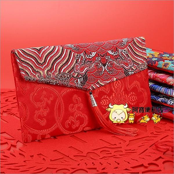 紅包 紅包袋 橫款 布紅包 喜宴紅包 紙紅包 春節 過年紅包 年節 壓歲錢 紙紅包 喜事紅包 6036