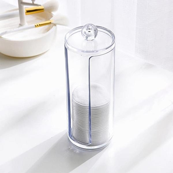 [超豐國際]透明化妝棉收納盒迷你卸妝棉盒桌面小盒子卸妝棉收納化妝盒