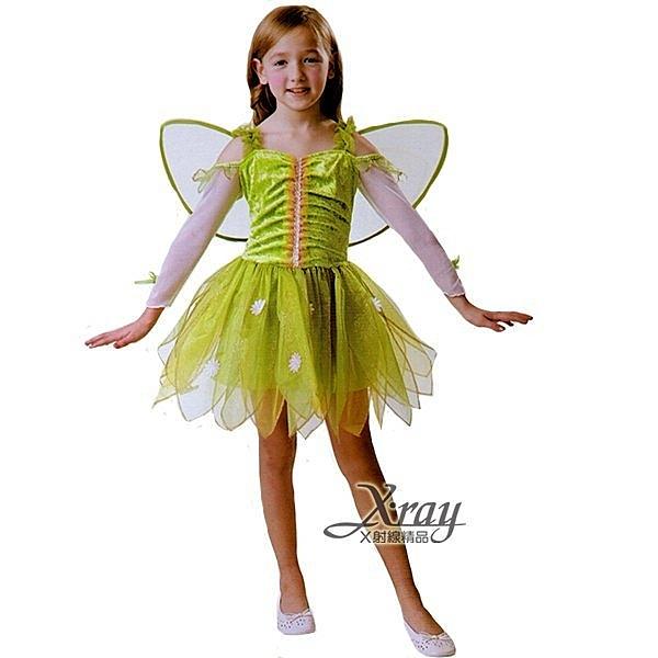小白花綠仙子,萬聖節服裝/化妝舞會/派對道具/兒童變裝,節慶王【W380133】