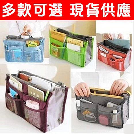 ►雙拉鍊收納包 韓版超大加厚手提式包中包 袋中袋 整理袋 (可挑色)【D1002】