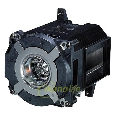NEC-OEM副廠投影機燈泡NP26LP / 適用機型NP-PA571W-R