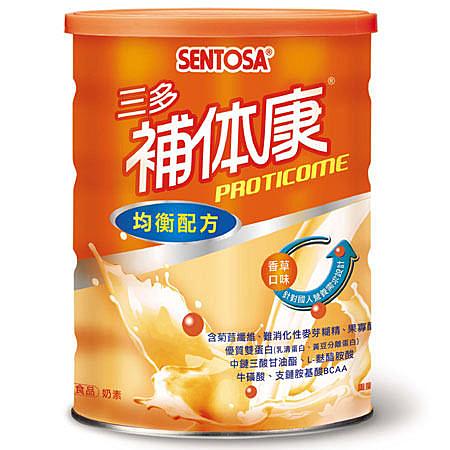 三多補体康865g-香草口味