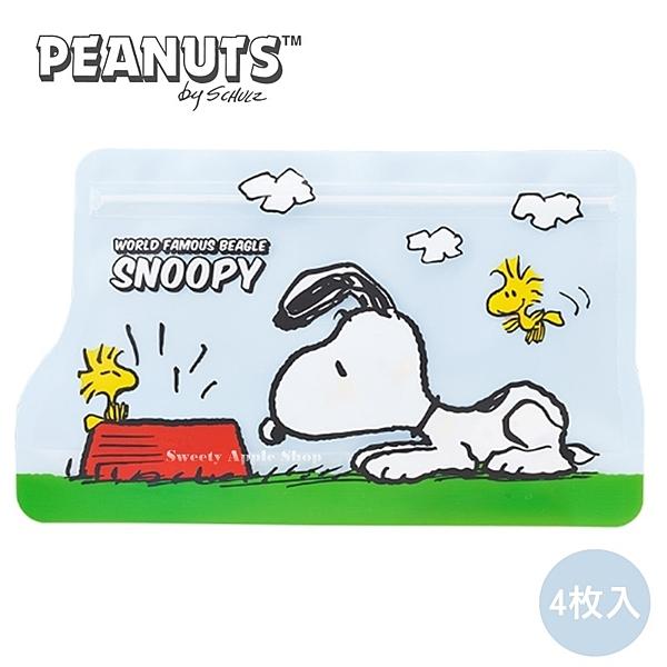 日本限定 SNOOPY 史努比&糊塗塔克 飯碗繪圖版 密封袋 / 夾鍊袋 / 收納袋 / 點心收納袋 (4枚入)