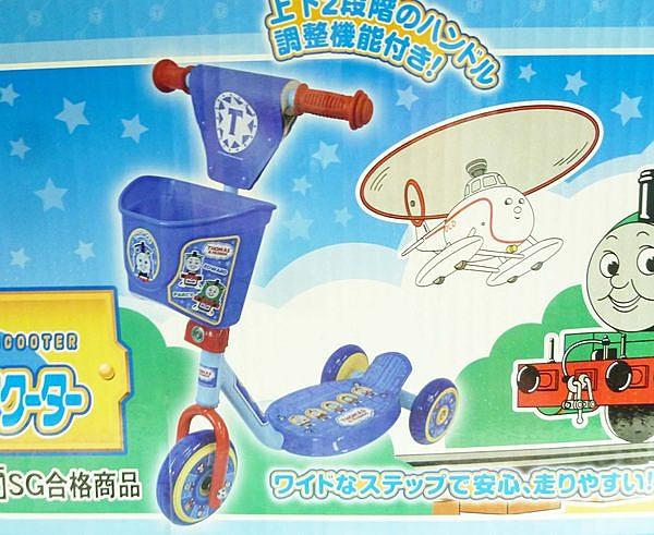 【震撼精品百貨】湯瑪士小火車Thomas & Friends~三輪滑板車【共1款】