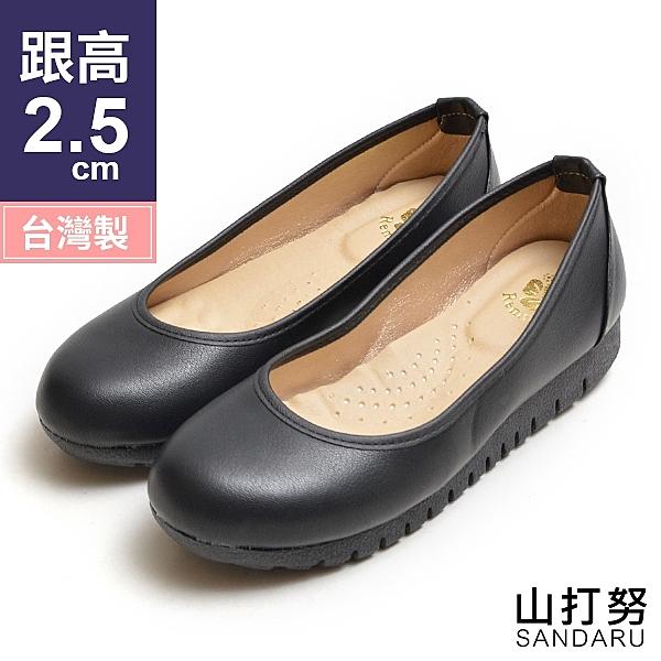 OL娃娃鞋 MIT圓頭素面2.5cm厚底鞋