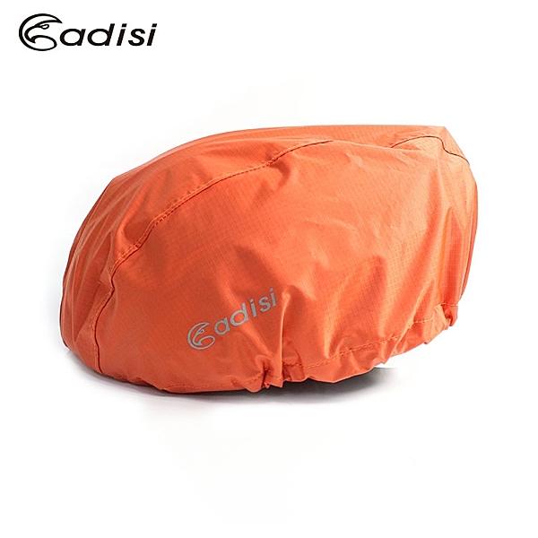 ADISI 防水透氣自行車帽套AS18060(F) / 城市綠洲(頭盔防水套、頭盔防雨罩、車帽防雨罩)