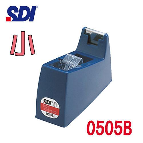 【西瓜籽】手牌 SDI 桌上型膠帶台(小) 0505B
