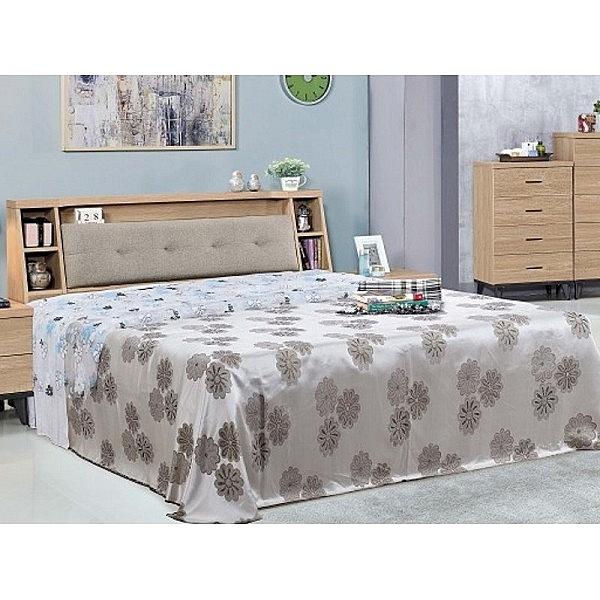 床架 FB-551-1A 麥瑞特黃橡木5尺雙人床 (床頭+床底)(不含床墊) 【大眾家居舘】