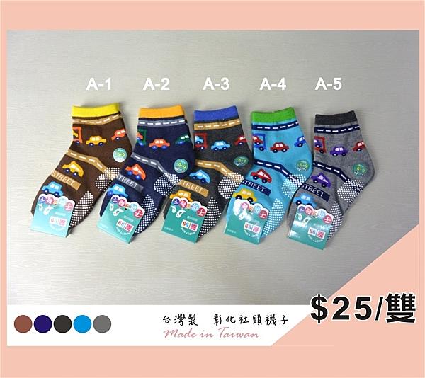 【YT店】(6~9歲)MAIN-STREET小車子圖案襪子/短襪/止滑襪/童襪【台灣製MIT】