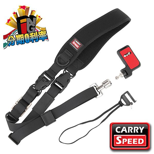 【6期0利率】CARRY SPEED 速必達 Prime Fusion 頂級仕女款 快速相機背帶 減壓 快槍俠