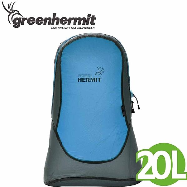 【蜂鳥 greenhermit 超輕旅行背包 藍 20L】CT1220/後背包/輕量/旅行/背包//輕背包