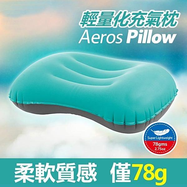 戶外露營輕柔便攜式旅行充氣枕頭【PA006】 旅行枕/飛機靠枕/護頸枕/睡枕