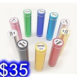 鋁合金圓柱免焊接行動電源外殼 帶彈簧單/1節18650電池充電寶外殼(不含電池)【J106】