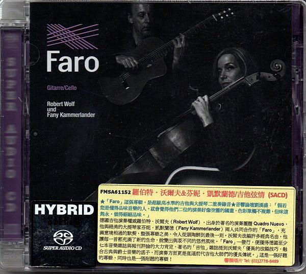 【停看聽音響唱片】【SACD】羅伯特.沃爾夫&芬妮.凱默蘭德:吉他弦情