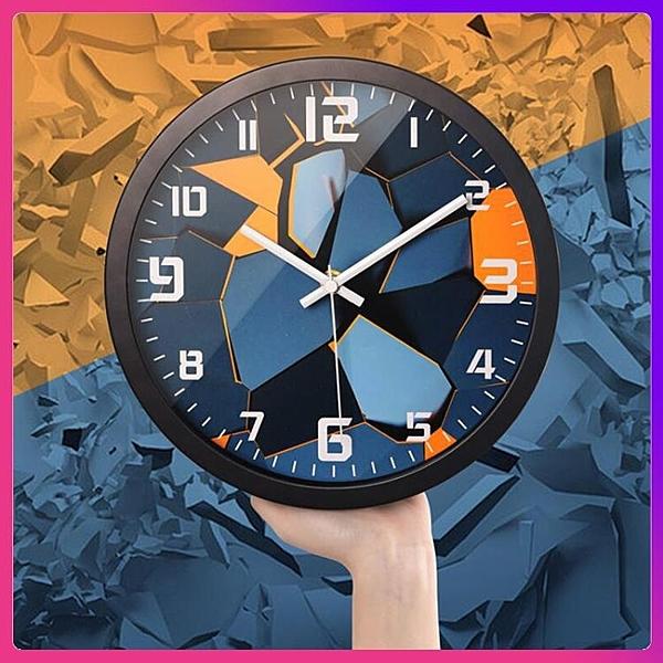 快速出貨 掛鐘 現代鐘表掛鐘客廳個性創意時尚大氣潮流簡約免打孔石英鐘靜音家用