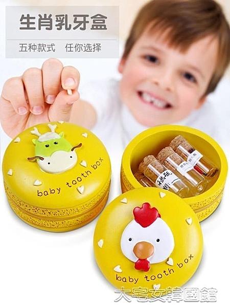 寶寶臍帶收藏盒子胎發胎毛乳牙牙齒保存瓶創意男孩女孩嬰兒紀念品 大宅女韓國館