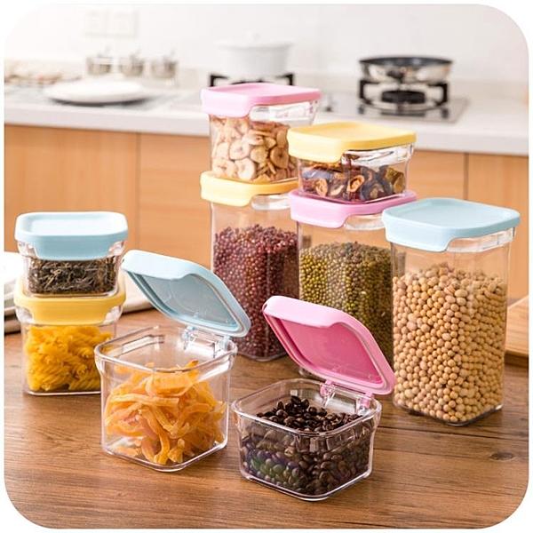 [超豐國際]塑料五谷雜糧收納盒奶粉罐密封罐廚房食品零食儲物罐調料罐