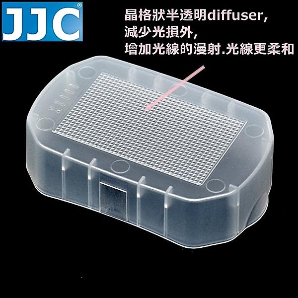 又敗家@JJC副廠Canon佳能600EX-RT肥皂盒600EX肥皂盒600EX柔光盒600EX柔光罩閃光燈機頂閃燈肥皂盒肥盒