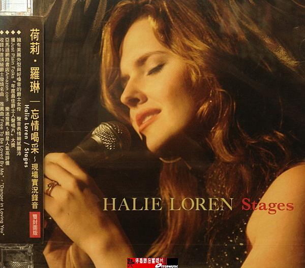 停看聽音響唱片】【CD】荷莉.羅琳:羅情喝采~現場實況錄音