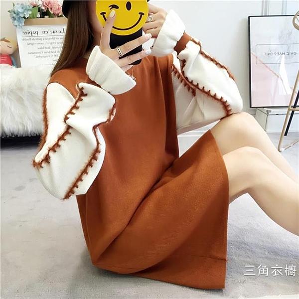 春季女2020新品荷葉袖針織上衣長袖洋裝大碼加肥冬季打底裙長款毛衣裙子