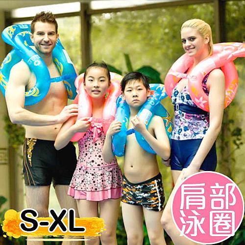 五代加厚升級 精品救生圈 兒童充氣 游泳圈 成人救生衣 肩部泳圈 S-XL
