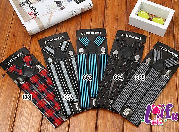 來福,k827吊帶三夾3.5cm花色表演跳舞比賽男女背帶吊帶褲帶夾,售價250元