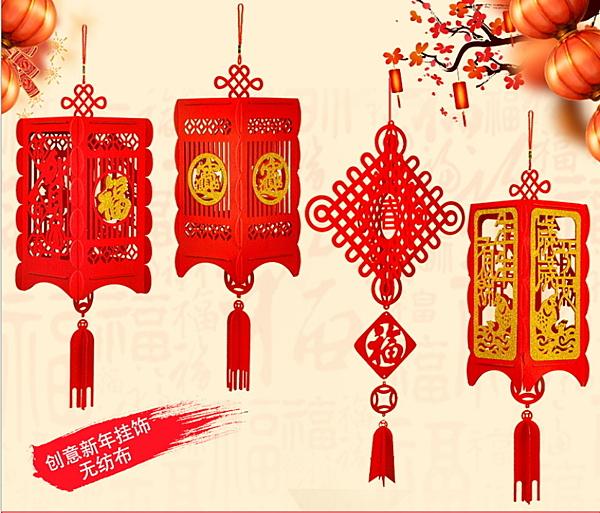 新款春節裝飾燈籠無紡布貼金福字宮燈掛件新年元旦佈置中國結掛飾─預購CH3708