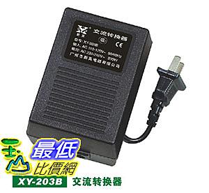 [玉山最低比價網] 新英 110V 轉220V , 200W 的 安規變壓器 (_G310)