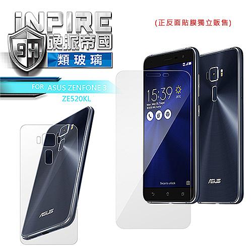 iNPIRE ASUS ZenFone 3 ZE520KL 極薄 9H PET 保護貼 螢幕膜 2.5D導角 螢幕保護貼 非玻璃