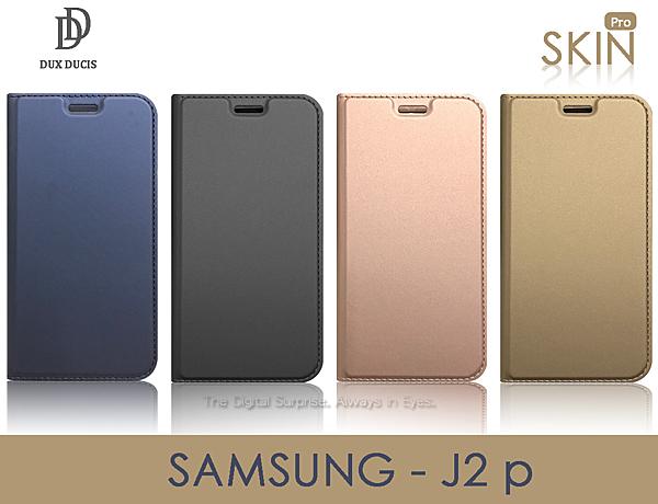 加贈掛繩【SKIN 隱藏磁扣】名片夾層三星 J2 Prime G532G 皮套側掀側翻套手機套殼保護套殼