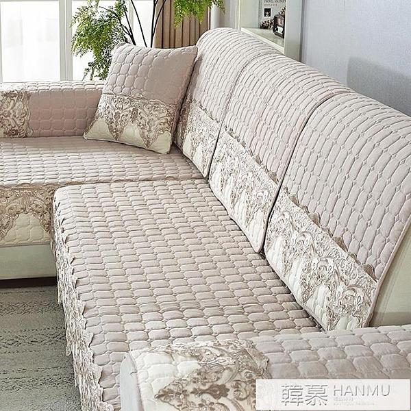 沙發墊布藝防滑四季通用北歐簡約坐墊子全包萬能套沙發套罩巾全蓋  女神購物節