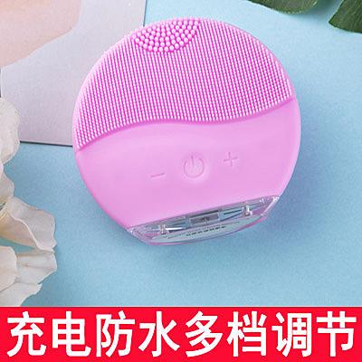 免運好康推薦電動洗臉儀器充電式矽膠潔面儀毛孔清潔刷美容洗面儀網路神器家用