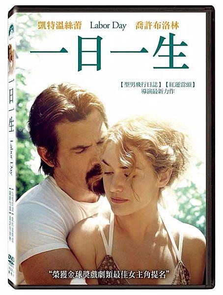 【停看聽音響唱片】【DVD】一日一生