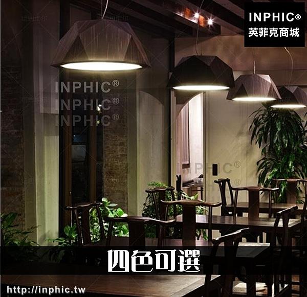 INPHIC-菱形簡約客廳燈飾燈具吧台後現代餐廳北歐臥室吊燈-四色可選_WUEs