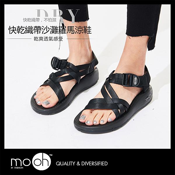 涼鞋 男女情侶款雙條帶運動沙灘涼鞋 mo.oh(歐美鞋款)