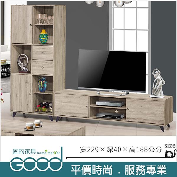 《固的家具GOOD》139-2-AA 奈爾橡木色7.6尺L型櫃【雙北市含搬運組裝】