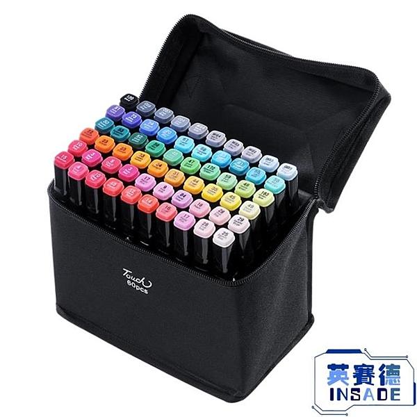 40色麥克筆套裝 學生手繪動漫專用繪畫油性雙頭彩色畫畫筆【英賽德3C數碼館】