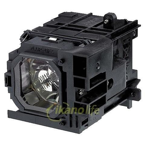 NEC-OEM副廠投影機燈泡NP06LP / 適用機型NP1200-R