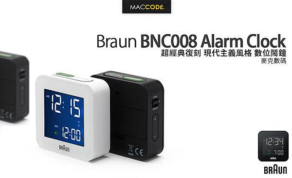 【台灣公司貨 二年保固】Braun BNC008 Alarm Clock 經典復刻 現代主義風格 數位鬧鐘 電波鐘