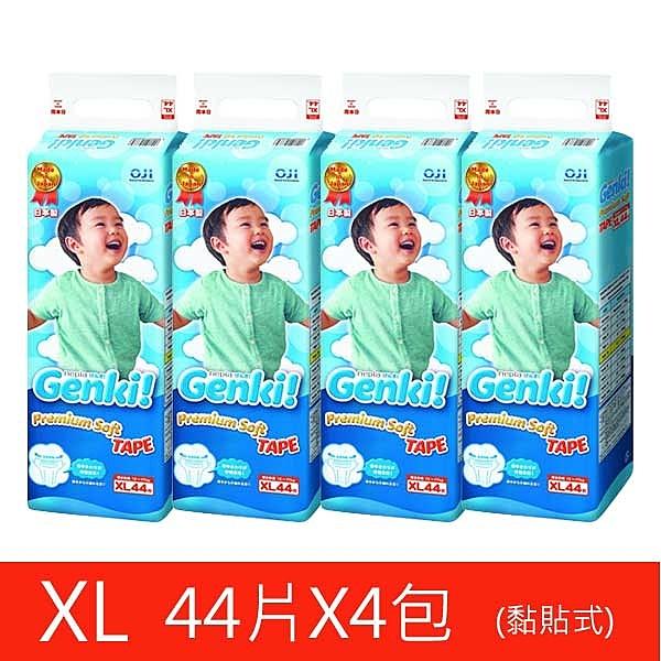 日本王子 Genki 元氣超柔紙尿褲 XL(44片X4包) 箱裝