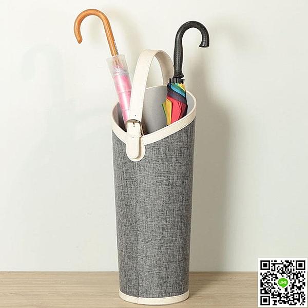 放雨傘的桶皮革歐式家用 球桿球拍畫軸收納創意 插花筒  mks免運 生活主義