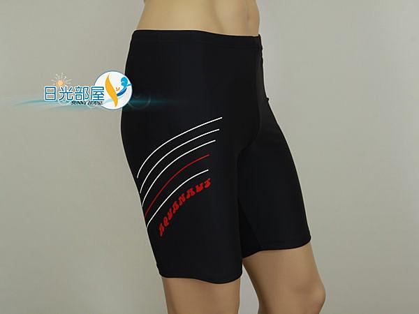 *日光部屋* 奧可那 (公司貨)/AQ0234 運動休閒/七分馬褲型泳褲(台灣製造/特價)