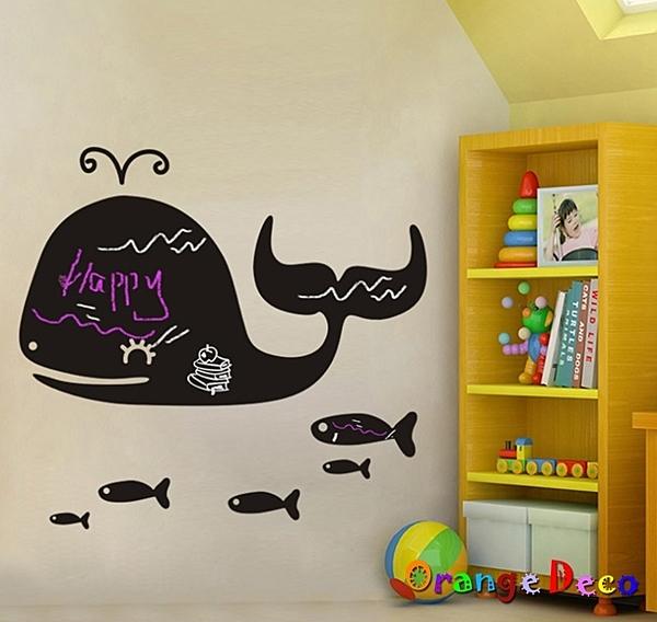 壁貼【橘果設計】黑板貼 DIY組合壁貼 牆貼 壁紙 壁貼 室內設計 裝潢 壁貼