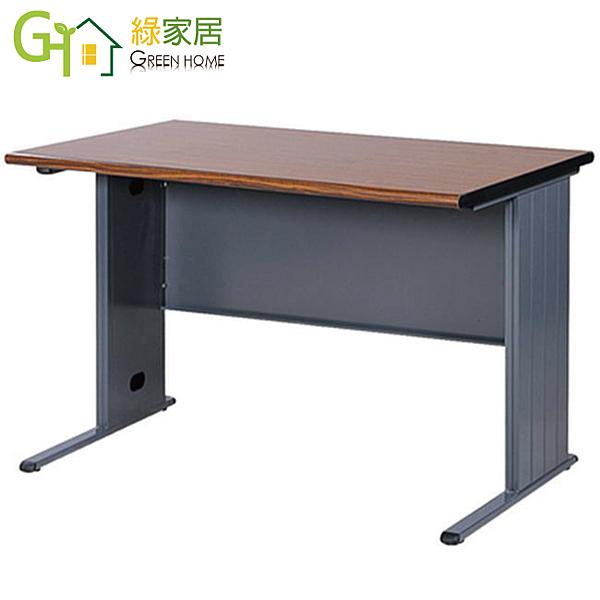 【綠家居】索利6尺辦公桌(二色可選)