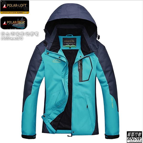 [極雪行者]SW-5801女/月藍/特種防水風雪polar-tech10000mm抗污抗靜電單件外層衝鋒衣