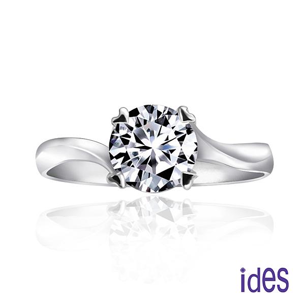 ides 愛蒂思 精選GIA證書1.01克拉F/VS2八心八箭3EX完美車工鑽石戒指
